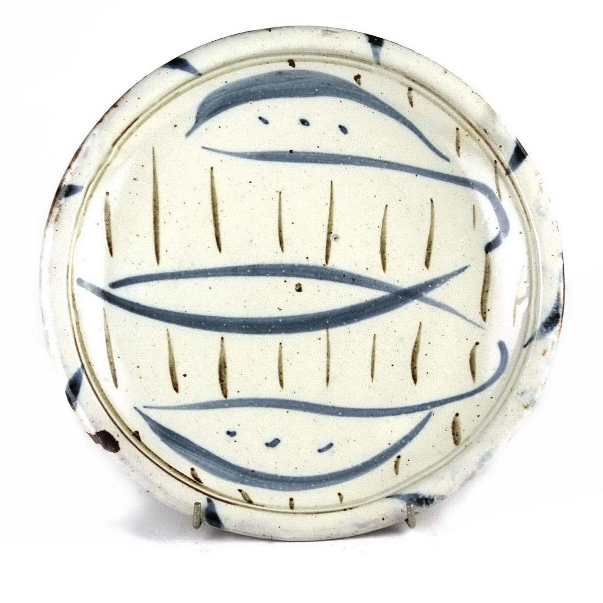 Michael Cardew ceramic stoneware dish with foliage brush work design to well