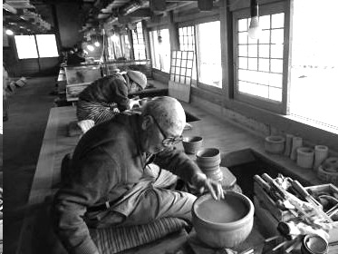 Hamada Shinsaku